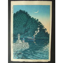 Kasamatsu Shiro: Awashima Island, Izu- Somejima - Japanese Art Open Database