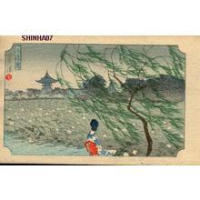 笠松紫浪: Beauty at Shinobazu Pond - Japanese Art Open Database