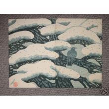 笠松紫浪: Bird and Pine Tree in Snow - Japanese Art Open Database