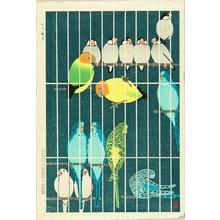 Kasamatsu Shiro: Bird cage — Torikago - Japanese Art Open Database