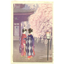 Kasamatsu Shiro: Cherry Blossoms at Heian Jingu Shrine - Japanese Art Open Database