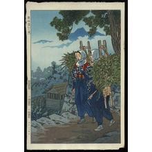 笠松紫浪: Daughters of the Mountain at Okushinano — Okushinano Yama no Musume - Japanese Art Open Database