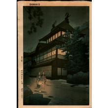 笠松紫浪: Early Evening Yudanaka Hot Spring - Japanese Art Open Database