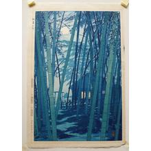 笠松紫浪: Bamboo In Early Summer - Japanese Art Open Database