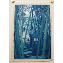 Kasamatsu Shiro: Bamboo In Early Summer - Japanese Art Open Database