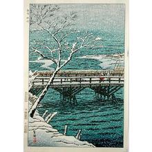 笠松紫浪: Echigo Kashiwazaki, Niigata - Japanese Art Open Database