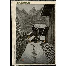 Kasamatsu Shiro: Evening Snow Scene - Japanese Art Open Database