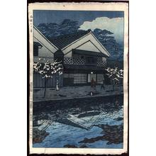 Kasamatsu Shiro: Evening at Shiogama - Japanese Art Open Database