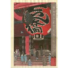 笠松紫浪: Great Lantern at the Asakusa Kannondo - Japanese Art Open Database
