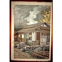 笠松紫浪: HOUSE AT OKUTAMA - Japanese Art Open Database