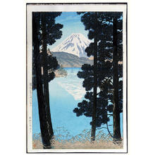 笠松紫浪: Hakone Ashinoko no Fuji - Japanese Art Open Database