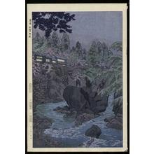 笠松紫浪: Hakone Kiga Fukin - Japanese Art Open Database