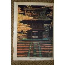 Kasamatsu Shiro: Heirinji - Japanese Art Open Database