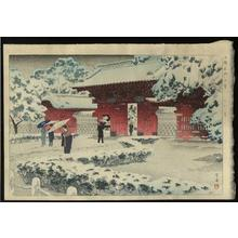 Kasamatsu Shiro: Hongo Akamon no Yuki (Hongo Red Gate in Snow) - Japanese Art Open Database