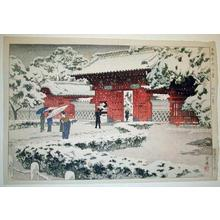 笠松紫浪: Hongo Akamon no Yuki (Hongo Red Gate in Snow) - Japanese Art Open Database