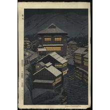 Kasamatsu Shiro: Iizaka- Fukushima - Japanese Art Open Database