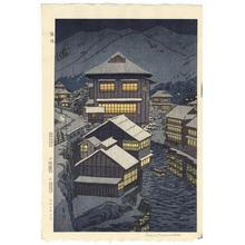 Kasamatsu Shiro: Iizaka- Fukushima - Japanese Art Open Database