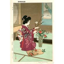 笠松紫浪: Ikebana - Japanese Art Open Database