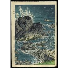 笠松紫浪: Inubozaki Cape, Inubo Point - Japanese Art Open Database