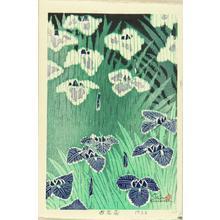 笠松紫浪: Iris — Hana shobu - Japanese Art Open Database