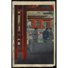 笠松紫浪: Katorijingu Shrine - Japanese Art Open Database