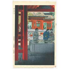 笠松紫浪: Katorijingu Shrine - Japanese Art Open Database