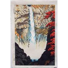 笠松紫浪: Kegon Waterfall at Nikko - Japanese Art Open Database