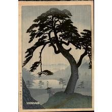 笠松紫浪: Kinokunisaka In The Rainy Season- Kinokunizaka - Japanese Art Open Database