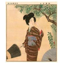 笠松紫浪: Lithograph- Bijin and Umbrella - Japanese Art Open Database