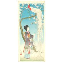 笠松紫浪: Long-tailed Rooster - Japanese Art Open Database