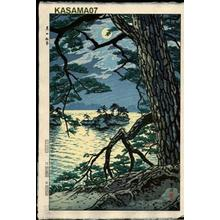 Kasamatsu Shiro: Moon at Matsushima - Japanese Art Open Database