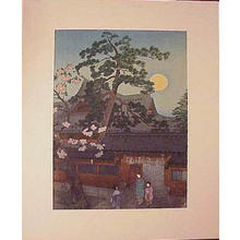 Kasamatsu Shiro: Moonrise At Nezu Gongen Shrine — 月の出 根津権現 - Japanese Art Open Database