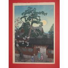 笠松紫浪: Moonrise At Nezu Gongen Shrine — 月の出 根津権現 - Japanese Art Open Database