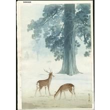 Kasamatsu Shiro: Morning Mist at Nara Park - Japanese Art Open Database
