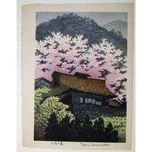 笠松紫浪: Mountain house in spring - Japanese Art Open Database