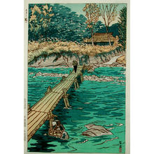 笠松紫浪: Musashi Arashiyama - Japanese Art Open Database