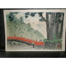 Kasamatsu Shiro: Nikko Sacred Bridge - Japanese Art Open Database