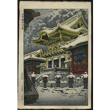 笠松紫浪: Nikko Yomeimon no Yuki (Snow at Yomei Gate in Nikko) - Japanese Art Open Database