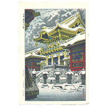 Kasamatsu Shiro: Nikko Yomeimon no Yuki (Snow at Yomei Gate in Nikko) - Japanese Art Open Database
