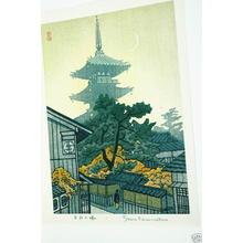 Kasamatsu Shiro: Pagoda at Kyoto — 京都の塔 - Japanese Art Open Database