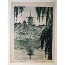 Kasamatsu Shiro: Pagoda at Nara — 奈良の塔 - Japanese Art Open Database