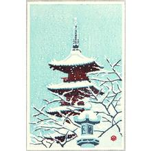 笠松紫浪: Pagoda in Snow - Japanese Art Open Database