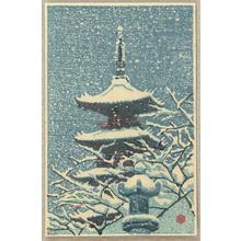 笠松紫浪: Pagoda in Snow - Japanese Art Open Database