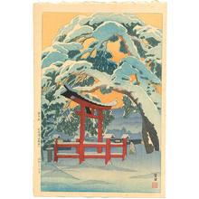 笠松紫浪: Pine Trees at Ogo Village Northern Shinshu - Japanese Art Open Database