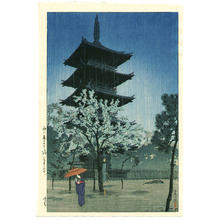 笠松紫浪: Rainy Evening at the Yasaka Pagoda - Japanese Art Open Database