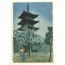 Kasamatsu Shiro: Rainy Evening at the Yasaka Pagoda - Japanese Art Open Database