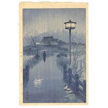 笠松紫浪: Rainy Night at Shinobazu Pond - Japanese Art Open Database