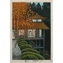 Kasamatsu Shiro: Red Cherry Blossoms at Josokoji Temple, Kyoto - Japanese Art Open Database