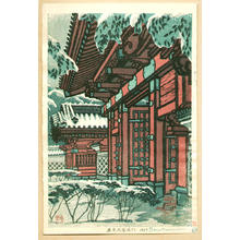 Kasamatsu Shiro: Red Gate at Tokyo University - Japanese Art Open Database