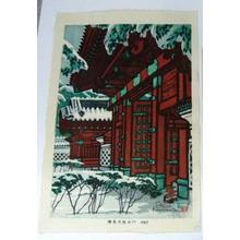 笠松紫浪: Red Gate at Tokyo University - Japanese Art Open Database